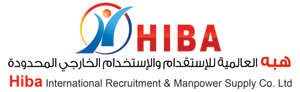 Home : HIBA INTERNATIONAL Jobs in Sudan